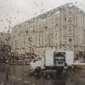 Дождит нынче в Москве. Осень.