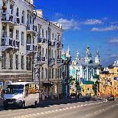 Улица Большая Советская. #смоленск #смоленщина #смоленск2019 #смоленскаяобласть