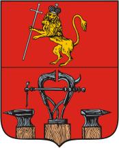 Герб города Александров