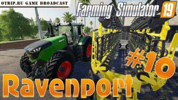 Farming Simulator 19 ● Карта «Ravenport» 🔴 прохождение #10