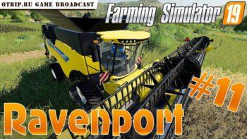Как в игре ферма симулятор 2015 сделать много денег