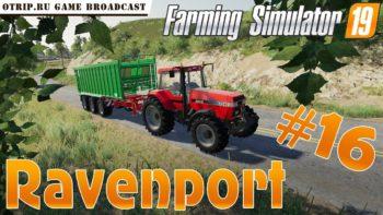 Farming Simulator 19 ● Карта «Ravenport» 🔴 прохождение #16