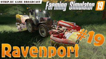 Farming Simulator 19 ● Карта «Ravenport» 🔴 прохождение #19