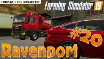 Farming Simulator 19 ● Карта «Ravenport» 🔴 прохождение #20