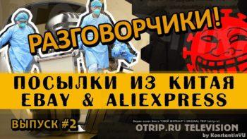 1580900412_game_o-3-350x197.jpg
