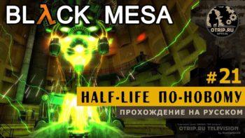 1599834614_game_o-350x197.jpg