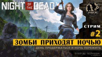 1600254266_game_o-350x197.jpg