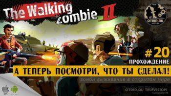 1600439412_game_o-350x197.jpg