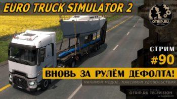 1601414765_game_o-350x197.jpg