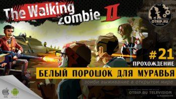 1601626608_game_o-350x197.jpg