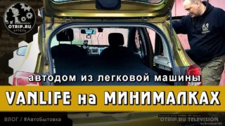 youtube_video_ohmouuwjgt8_o-320x180.jpg
