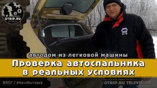 youtube_video_cvmqn7x1vmu_o-320x180.jpg