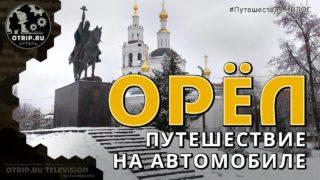 youtube_video_klkpei1a8iy_o-320x180.jpg