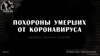 youtube_video_v-brco8dn98_o-320x180.jpg