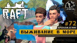 youtube_video_wdipx4az_8g_o-320x180.jpg