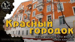 youtube_video_voonfvuhzew_o-320x180.jpg