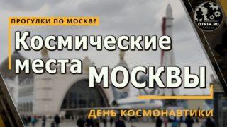 youtube_video_nefvoih78z8_o-320x180.jpg