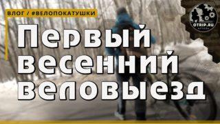 youtube_video_qxyfclsoqri_o-320x180.jpg