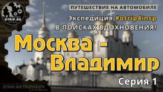 youtube_video_gomkc1nuqni_o-320x180.jpg