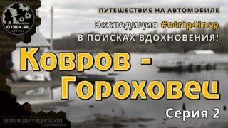 youtube_video_tyk0mgevgmi_o-320x180.jpg