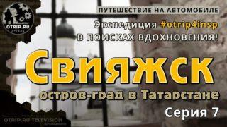 youtube_video_2ruw1ln6ndg_o-320x180.jpg