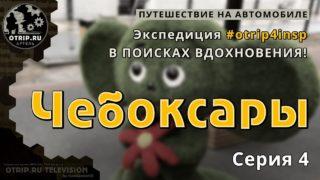 youtube_video_nbxjwjpjbhs_o-320x180.jpg