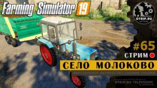 youtube_video_q7fuqmtop_w_o-320x180.jpg