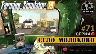 youtube_video_7_l9ugfeivw_o-320x180.jpg